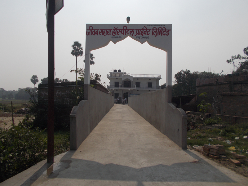 jeevan_sahara_hospital_tajpur_samastipur_bihar_32