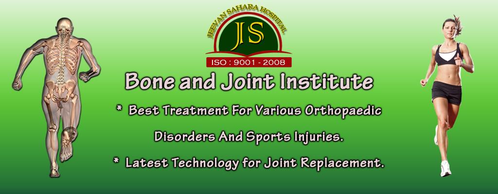 Jeevan Sahara Hospital Tajpur Bone and Joint Institute